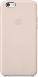 Etui en cuir iPhone 7 / 8 Rose Or